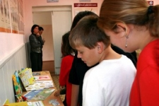 Выставка работ детского творчества и раннее изданных сборников