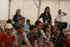 Участники форума и встречи.