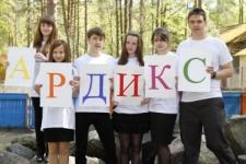 Команда Тверской области.