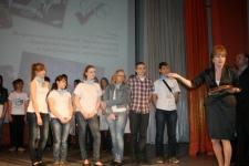 Награждение команды Рязанской области.