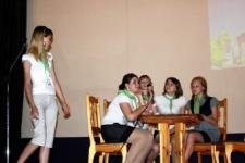 Сцена выступления команды