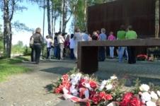 Мемориал в Медном