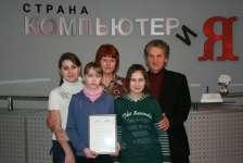 Фото на память - делегация из Спирово