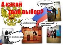 автор Михаил Румянцев, п. Максатиха