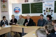 Выступление председателя облизбиркома Валерия Песенко.