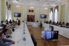 Большой зал заседаний правительства Тверской области.
