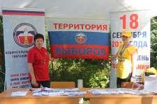 В Калининском районе Акция прошла в рамках празднования Дня молодого избирателя