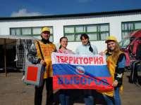 Территория выборов в Калязинском районе