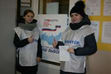 Волонтеры в г. Твери (избирательные участки в школе № 34)