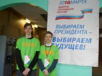 Волонтеры Тверского колледжа транспорта и сервиса