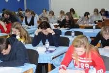 Тестирование среди 11 классов.