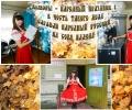 «Выборы – народный праздник!», автор Бомкина Алина