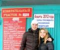автор Наталья Смирнова, г. Тверь