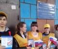 Студенчество Осташкова присоединились к Акции.