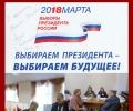 Андрей Дементьев - голосую на родной земле!