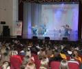 Молодежный Форум